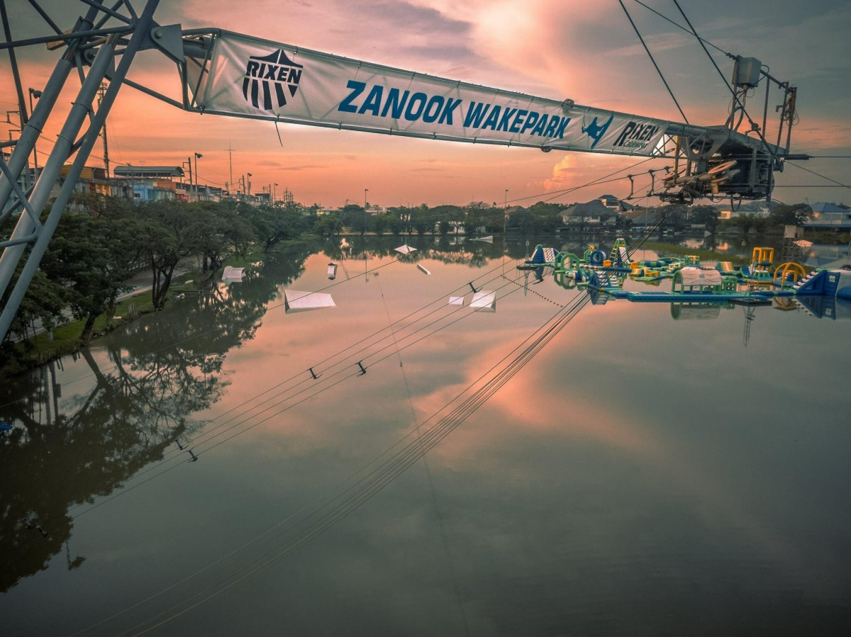 Zanook Wake Park - alt_image_gallery